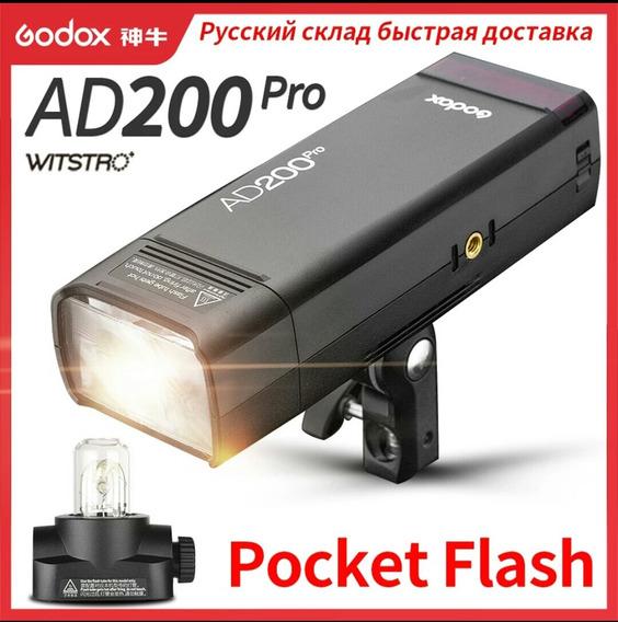 Godox Ad200pro - Lançamento - Flash Mini Ttl Hss