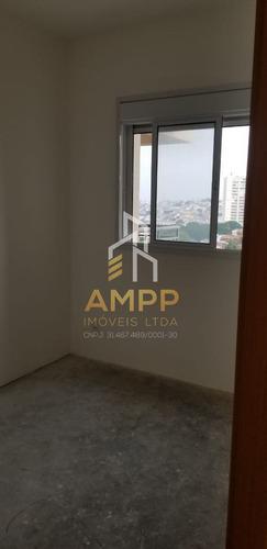 Imagem 1 de 15 de Apartamentos - Residencial - Condomínio Anália Park              - 983