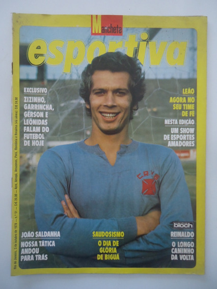 Manchete Esportiva #51 Com Poster Da Portuguesa E Suplemento