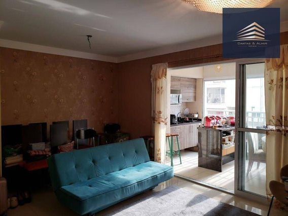 Apartamento No Condomínio Supera, Vila Augusta, 110m², 3 Suítes, 2 Vagas Cobertas. - Ap0844