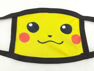 Cubreboca Friki Kpop Anime Pokemon Pikachu Rostro Amarillo