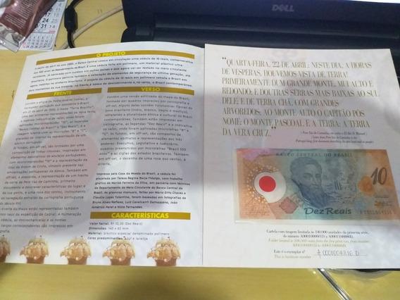 C 331 - No Folder Do Banco Central,serie 0001