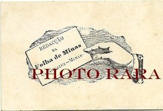 Minas Gerais-folha De Minas-cataguazes-cartão 10,5x 7cm