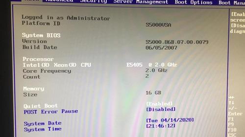 Servidor Dell 16gb De Ram.