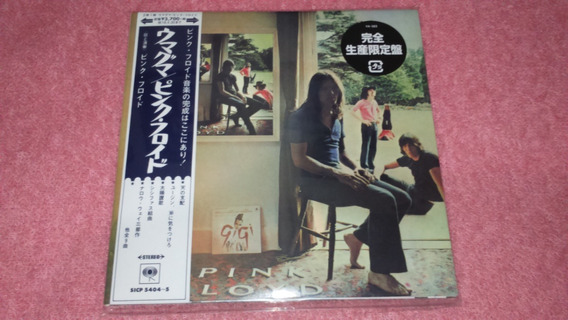 Pink Floyd - Ummagumma Mini Lp Japan 2cd Remastered Cd