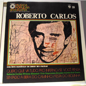 Lp Roberto Carlos (album) - Musica Popular Brasileira