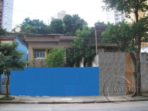 Terreno Vila Prudente Rua Ibitirama Local Privilegiado - V-ab276