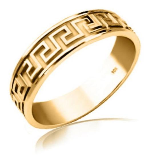 Anel Em Ouro 10k Chave Grega - Tamanhos Exclusivos