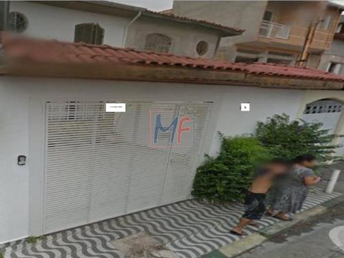 Imagem 1 de 1 de Ref 6698 - Sobrado Com Terraço Com 3 Dorms, 3 Vagas Na - Casa Verde Alta . - 6698