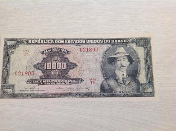 1795 - C-060 - 1 Rara Cédula Cr$ 10.000,00 Réplicas