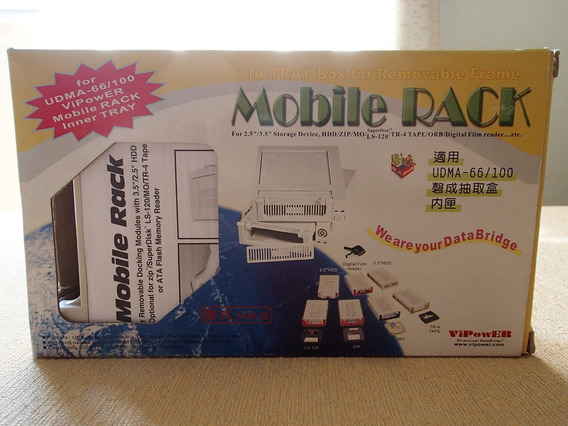 Mobile Rack Vi Power Removable - Disco Extraible Poco Uso