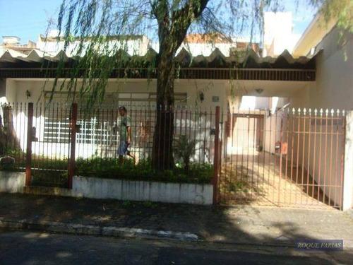 Casa Residencial À Venda, Vila Lageado, São Paulo - Ca0241. - Ca0241
