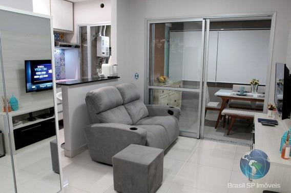 Apartamento Para Venda No Bairro Campo Belo Em São Paulo Â¿ Cod: Br1388 - Br1388