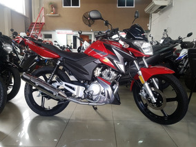 Yamaha Ybr Z 125 = 0km Permuto Financio Con Dni Qr Motors