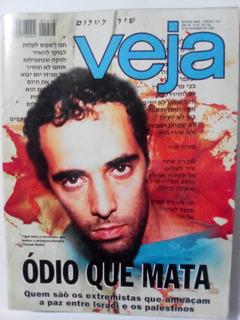 Revista Veja 1418 Terrorismo Jorge Ben Roberta Miranda 1995
