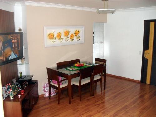 Apartamento Para Venda, 2 Dormitório(s) - 347