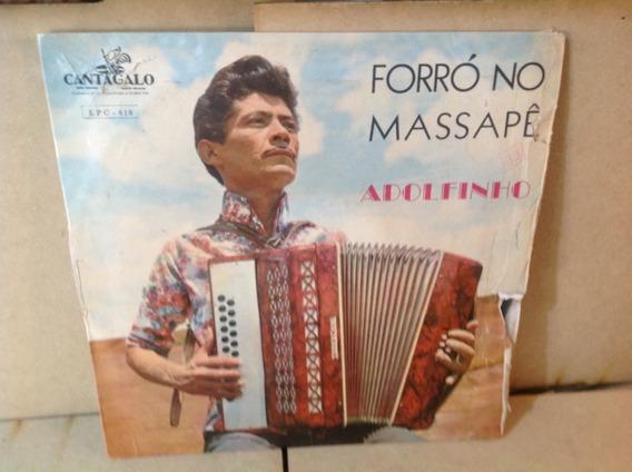 Lp - Adolfinho - Forró No Massapê - Cantagalo