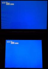 Reparación De Bricks Nintendo 3ds