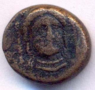 Moneda Grecia Helenística Eubea Calcis 290/273 Ac Hera