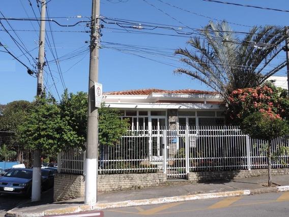 Casa Em Centro, Vinhedo/sp De 250m² 5 Quartos Para Locação R$ 5.000,00/mes - Ca450438