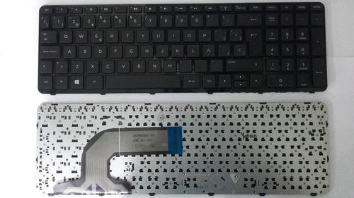 Teclado Para Laptop Hp 15-r 15-n 15-e  Series Nuevo C Marco
