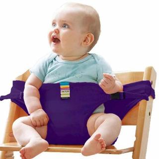 Silla Portátil Para Bebé Llévala Dnd Quieras Súper Práctico