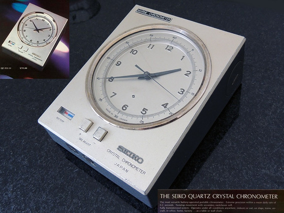Seiko Marine Chronometer De 1964 - Qc 951-ii Olympic Games