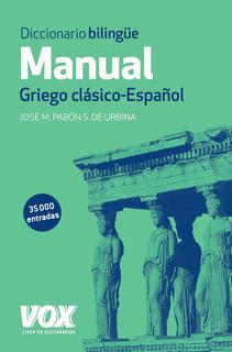 Diccionario Manual Griego Clásico - Español, Urbina, Vox