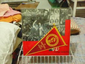 Partido Socialista - O Partido Do Povo - Lp Excelente
