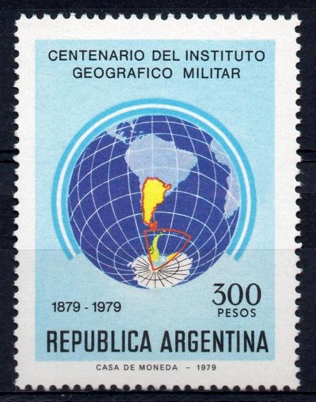 Argentina 1979 Gj 1898** Me 1204 Mint Instituto Geográfico A