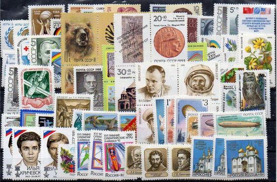 Rusia / Urss 1960/1992. Series Completas Nuevas (410 Sellos)