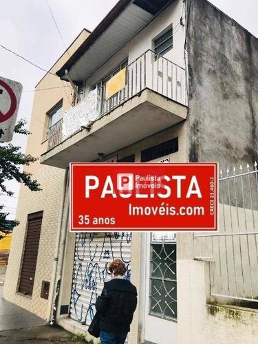 Prédio Para Alugar, 200 M² Por R$ 4.799,00/mês - Santo Amaro - São Paulo/sp - Pr0372