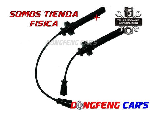 Cables De Bujías - Zotye Nomada 1.6 Y 1.3
