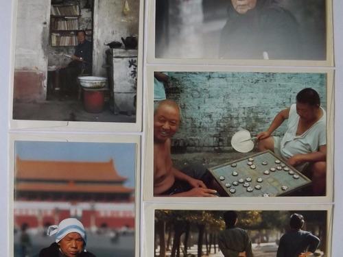 Imagen 1 de 10 de Coleccion De 5 Tarjetas Postales Adquiridas En China 1994