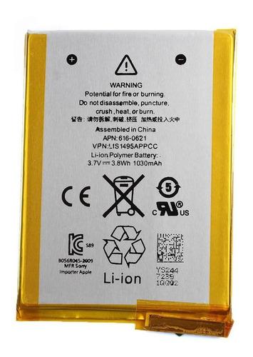 Pila Bateria Apple iPod Nano 4 Gen 4g 4th Gen