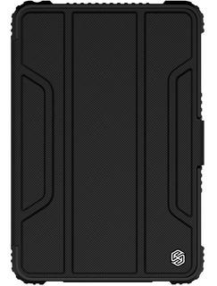 Smart Cover Reforzado Nillkin iPad Mini 4 / Mini 5 | Kyrios