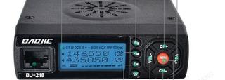 Rádio,dual Band,vhf,uhf,ñ Px,yaesu,baofeng,cobra,25 Watts...