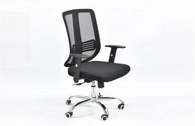 Cadeira Diretor Paradise Apoio Lombar Braço T Regulável Ergo