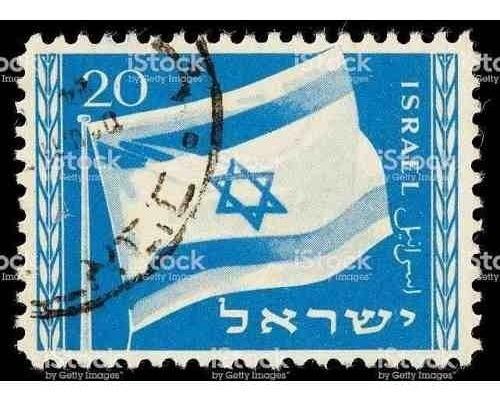 Postale Bandeira De Israel Ref14
