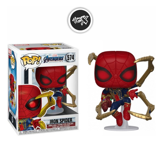 Funko Pop Iron Spider Nano Gauntlet Marvel Avengers Endgame