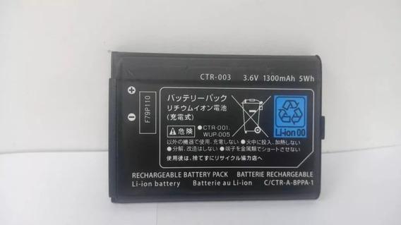 Bateria 3ds Substituição Nintendo Testada 1300 Mah 3.7v 3ds