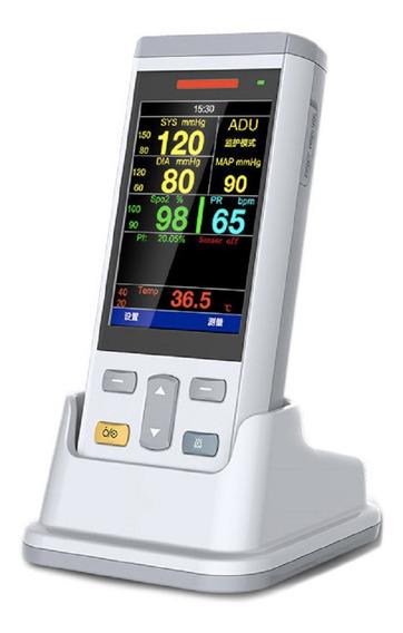 Monitor Signos Vitales Hospitalario Portatil Recargable