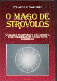 O Mago De Strovolos - Kyriacos C.markides