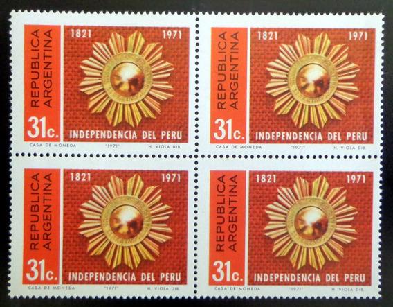 Argentina, Cuadrito Gj 1567 Independ Perú 1971 Mint L9050