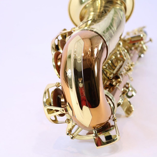 Professional Antique Baritone Saxophone