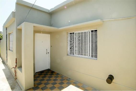 Ph En Venta 2 Dormitorios, La Plata