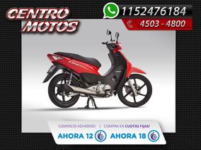 Honda Biz 125 Full Disco Financio Centro Motos