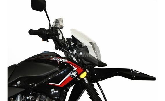 Motomel Skua 250 Base 2020 Zanella Zr 250 New