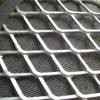 Chapa Expandida Alumínio P/garimpo De Ouro - Peça 100x30cm
