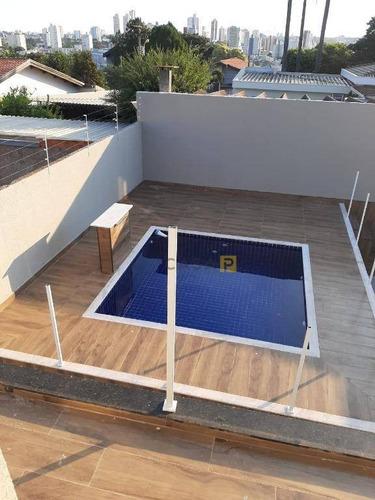 Casa Com 4 Dormitórios À Venda, 280 M² Por R$ 870.000,00 - Jardim Santana - Americana/sp - Ca0749